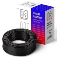 Ergert Resistive Gutter (ETRG-30)