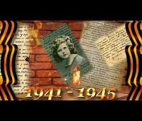 С годовщиной Победы!